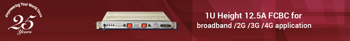 1U Height 12.5A FCBC for broadband /2G /3G /4G application